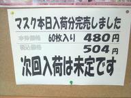 P1020032_2
