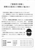 Epson_0395_1_3