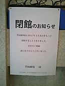 20120315_153416