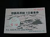 P7110004