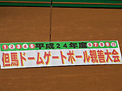 20130131_104606
