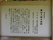 P6150045